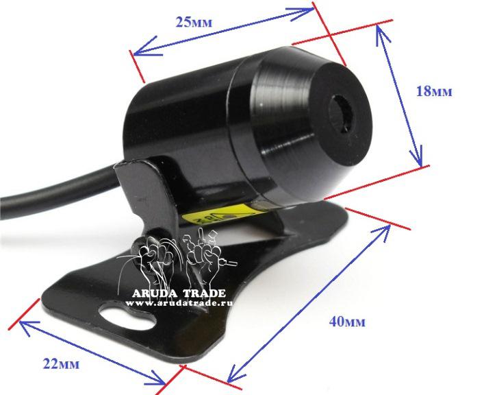 Универсальный лазерный стоп-сигнал